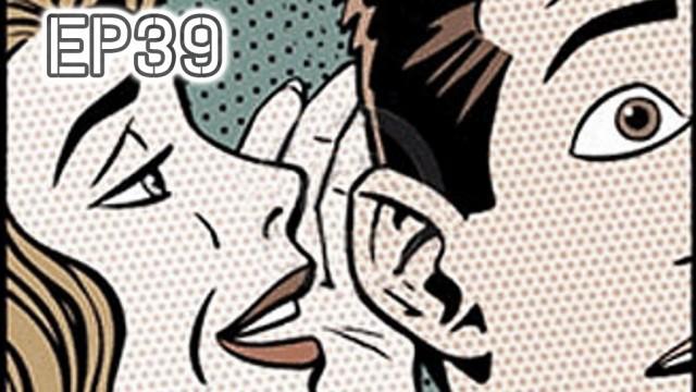 言靈奧秘 – EP39﹕占卜師血肉史2之流言