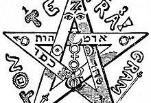 言靈奧秘 – EP48 : 魔法師傳奇,鞋匠兒子的Eliphas LEVI