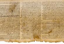 EP140﹕REPORT﹕展覽《聖殿、經卷與使者:羅馬時代以色列地區之考古發現》