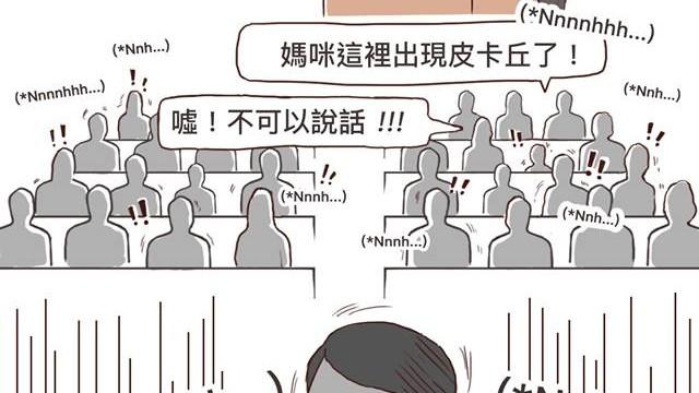 言靈奧祕EP219﹕風水法庭﹕仆街芒糕/AFTER?