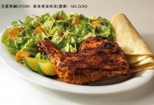 言靈奧祕EP288﹕飲食素食唔食(嘉賓﹕nelson)